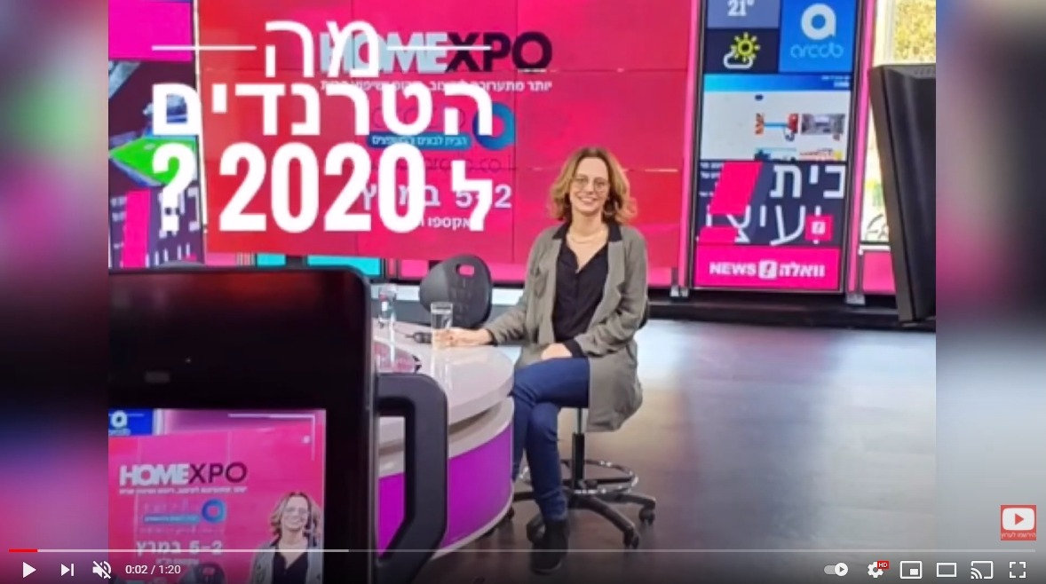 XPO - טרנדים ל 2020